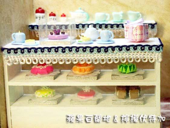 小型蛋糕店 (1).jpg