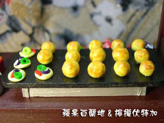 章魚小丸子屋台 (1).jpg