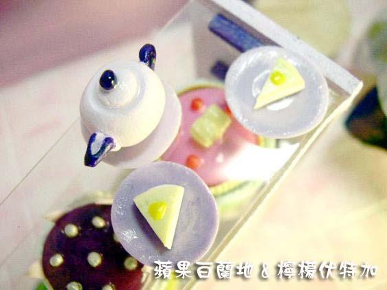 紫之蛋糕屋 (1).jpg