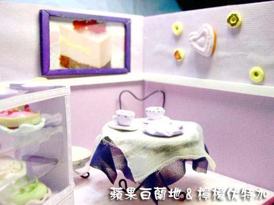 紫之蛋糕屋 (2).jpg