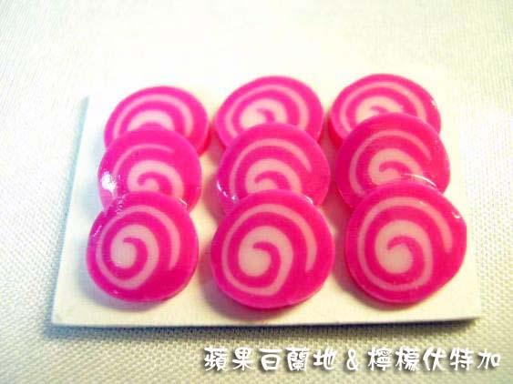 草莓口味餅.jpg