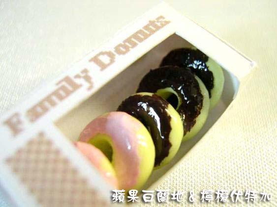 甜甜圈盒.jpg