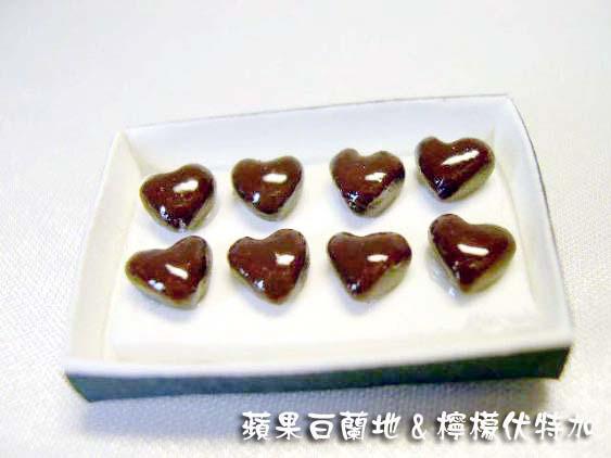 甜心巧克力.jpg