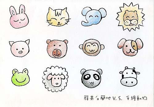動物卡片.jpg