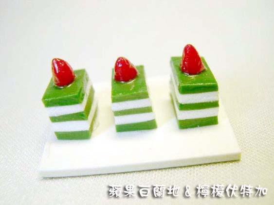 綠茶千層糕.jpg