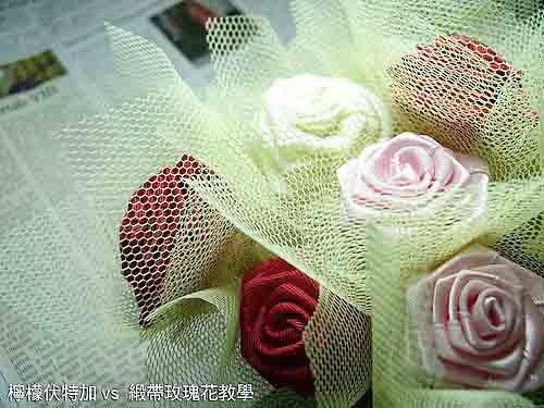 完成緞帶玫瑰花