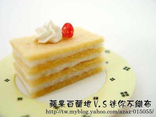 迷你不織布甜點 (1).jpg