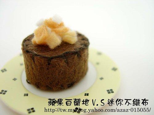 迷你不織布甜點 (2).jpg