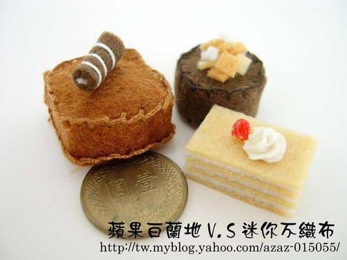 迷你不織布甜點 (3).jpg