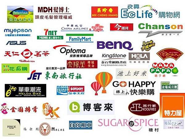 美安公司的網路夥伴商店