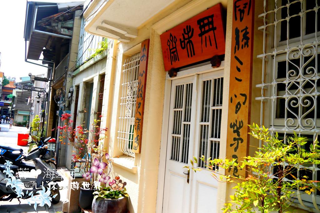 台南景點-神農街