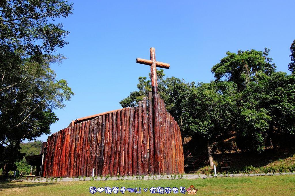 加利利漂流木方舟教堂(加利利宣教中心)