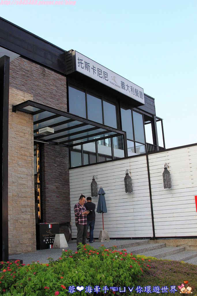 桃園親子餐廳