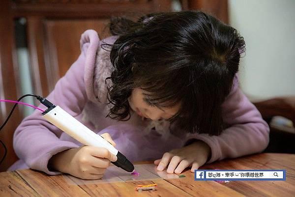 3D Pen Cool-兒童-3D魔法筆透過繪圖板發揮孩童的無線想像力