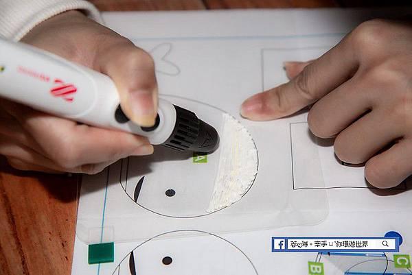 """""""da Vinci 3D Pen Cool-3D立體筆出料鍵連按兩下為連續出料, 適用於大面積創作"""""""