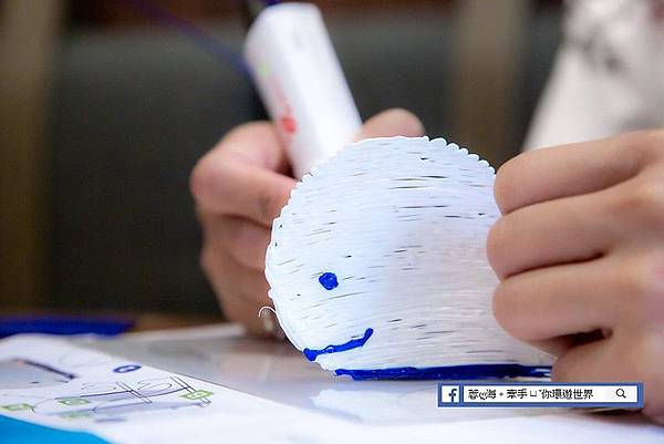 3D Pen Cool-透過3D 立體筆創作獨一無二日常小物-鯨魚筆筒半成品