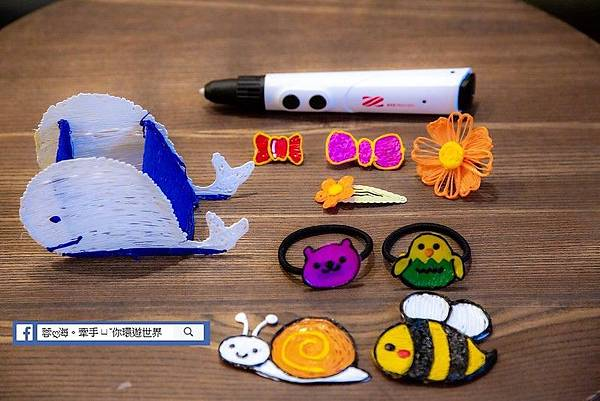 3D Pen Cool-3D立體筆將實體與想像結合,創造獨一無二的實用作品