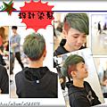 設計特殊染髮.jpg