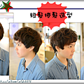 短髮燙髮造型.jpg