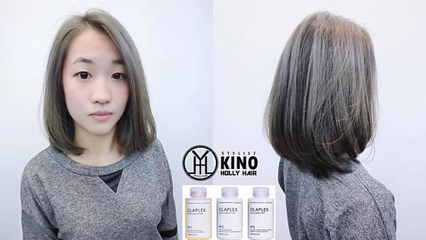 olaplex hair strengthening treatments