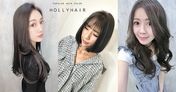 HOLLYHAIR