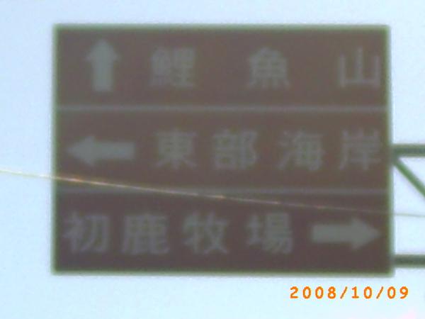 PICT0096.JPG