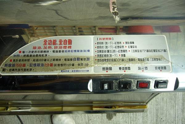 台中二手家具 012.JPG