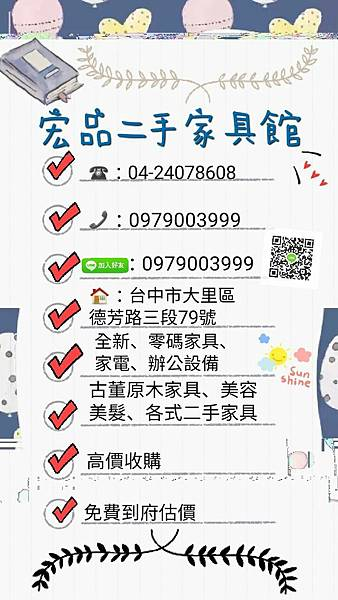 3618205_1AX8GWITCP-v4-0.jpg