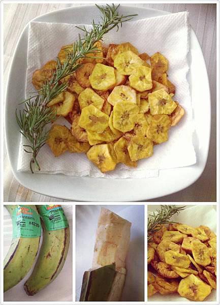 芭蕉片Plantain Chips(2