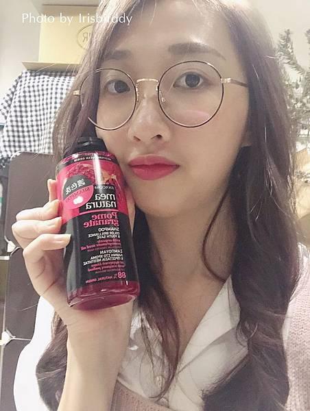 染髮體驗+產品開箱_190324_0089.jpg