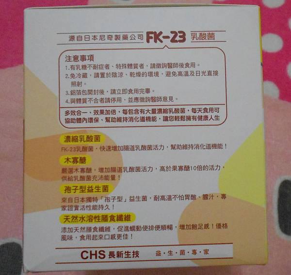 RSCN2534
