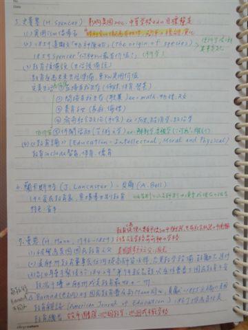 DSC06724.jpg