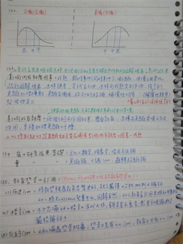 DSC06726.jpg