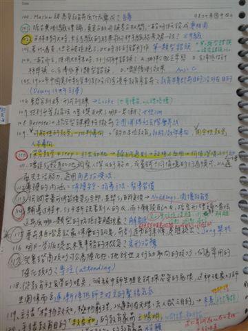 DSC06727.jpg