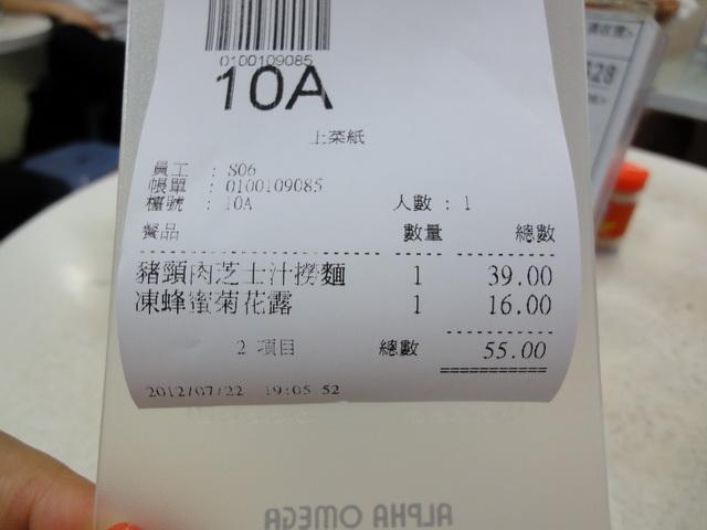 DSC07264.JPG