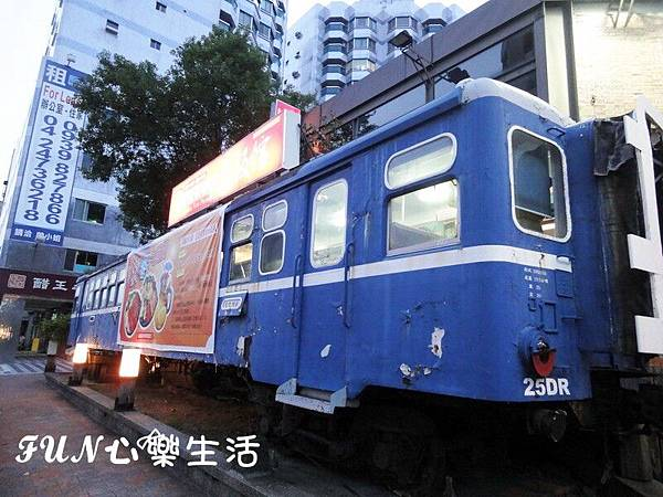 DSC05168.JPG