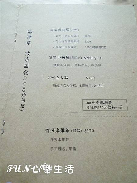 DSC06156.JPG