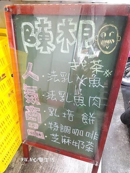 陳根找茶017.jpg