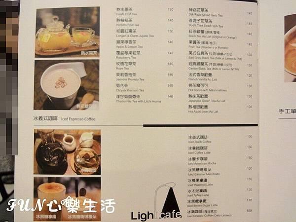 lightDSC06762.jpg