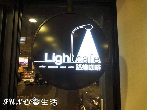 lightDSC06794.jpg
