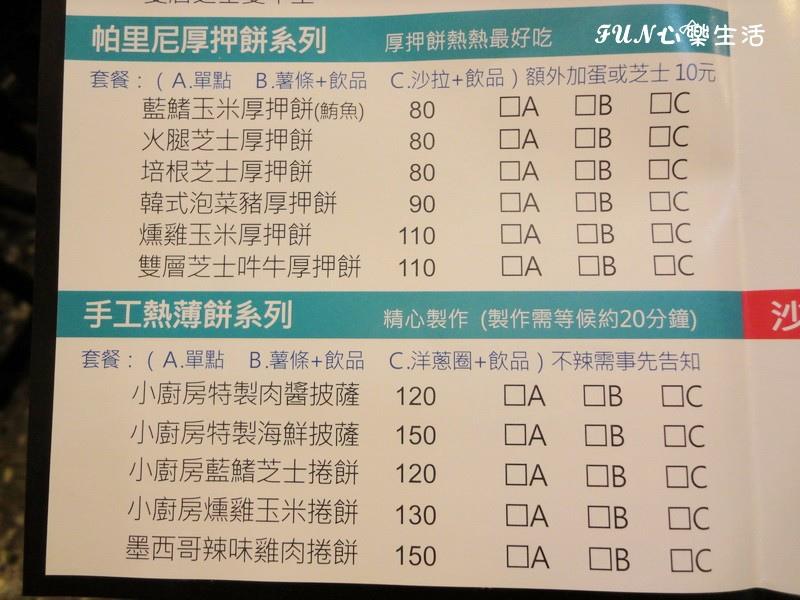 DSC08623.JPG