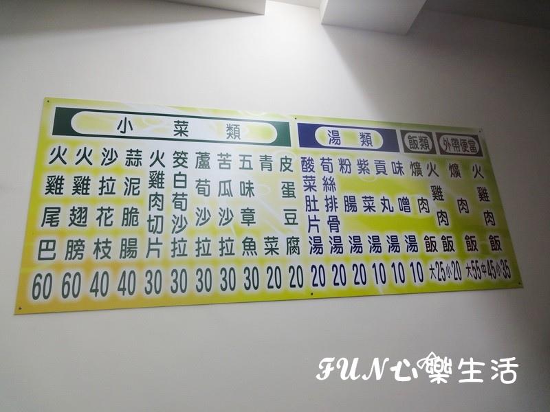 DSC04295.JPG