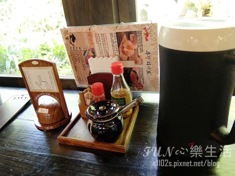 OKINAWA DAY218.jpg