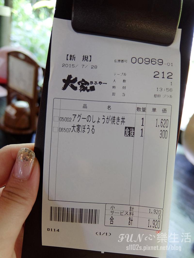 OKINAWA DAY223.jpg