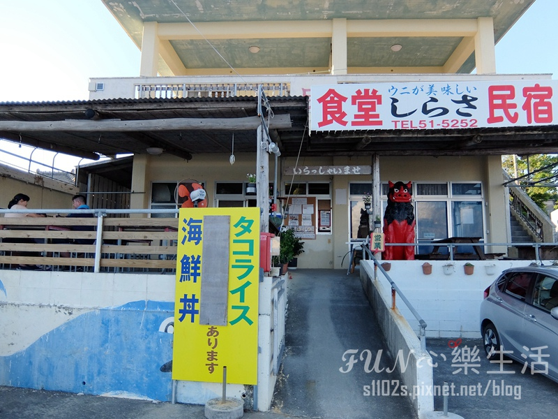 OKINAWA DAY242.jpg