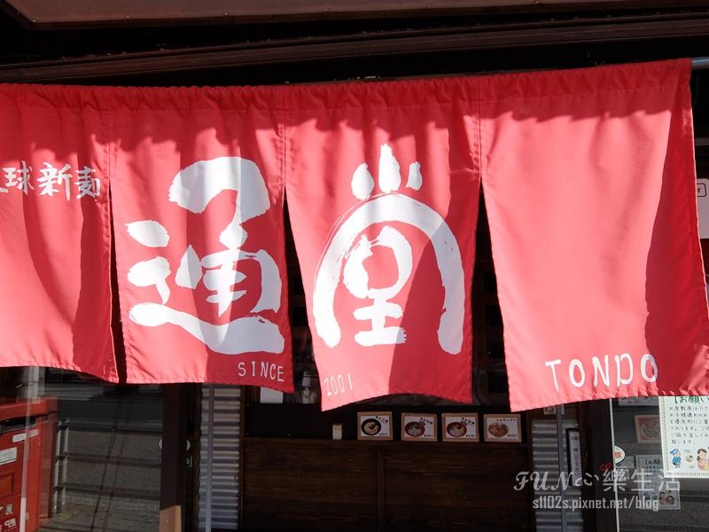 OKINAWA DAY521.jpg