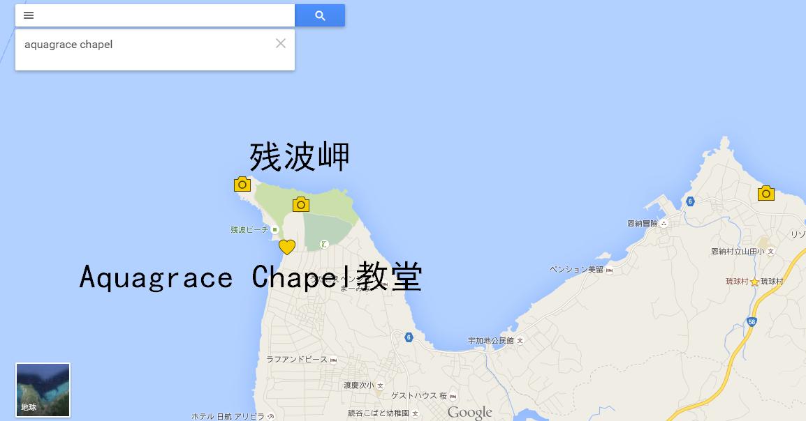 Aquagrace Chapel教堂 MAP