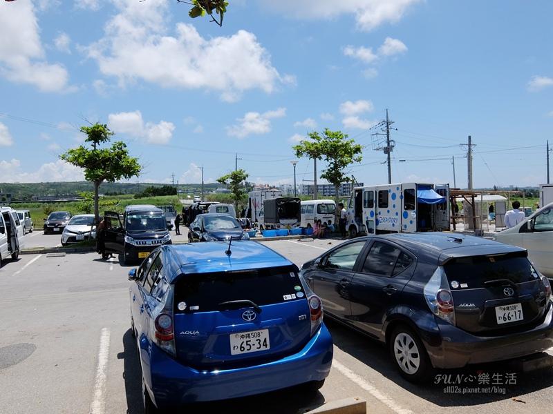 OKINAWA DAY 301