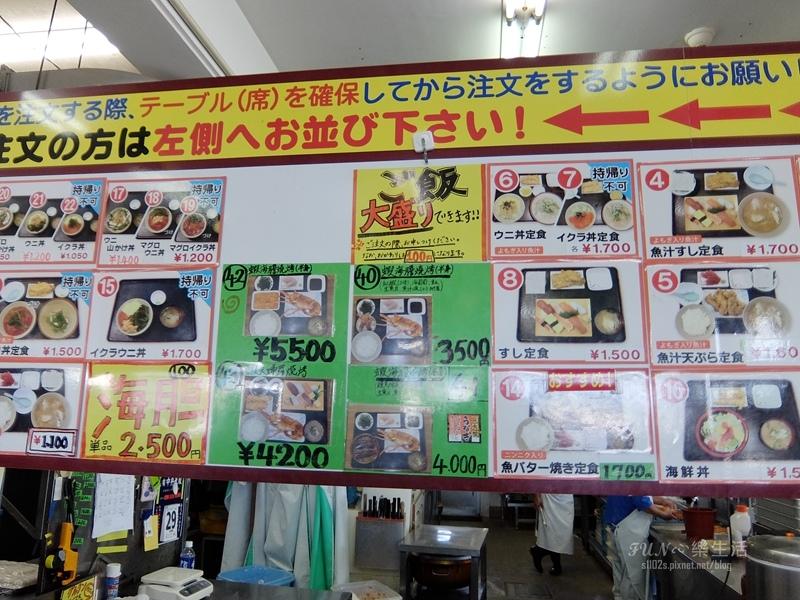 OKINAWA DAY 313