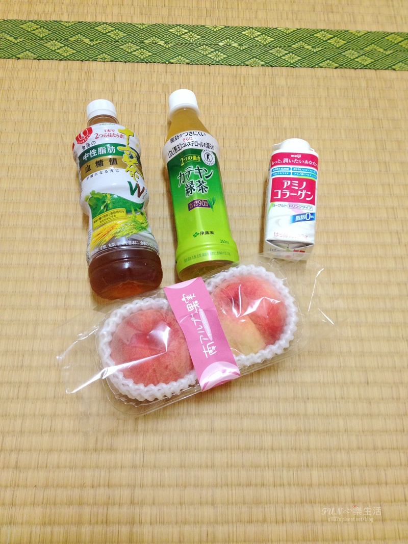 OKINAWA DAY 325